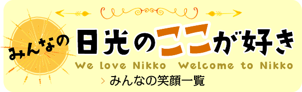 We like here of Nikko of all